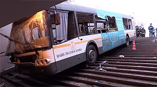 Crash Footage and Shocking Aftermath of Moscow Bus Accident That Killed 5